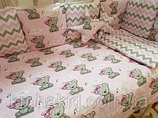 """Набір постільної білизни дитяче ліжечко/ манеж """"Зірки"""" - Бортики в ліжечко - 8 предметів, фото 3"""