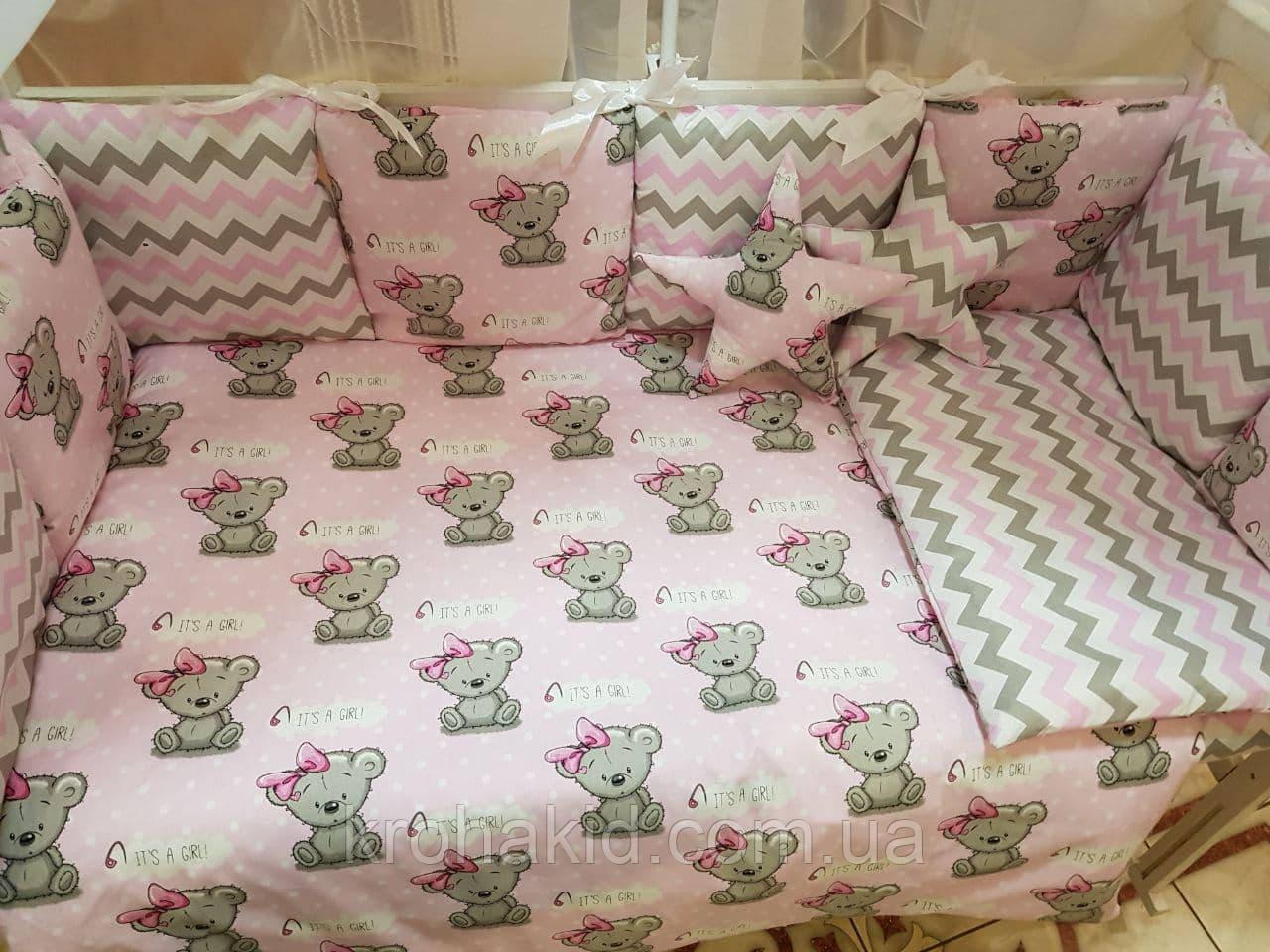 """Набір постільної білизни дитяче ліжечко/ манеж """"Зірки"""" - Бортики в ліжечко - 8 предметів"""