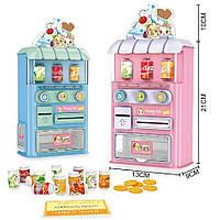 Игрушечный торговый автомат с напитками Vending Machine Drink Voice | Развивающая игрушка для детей