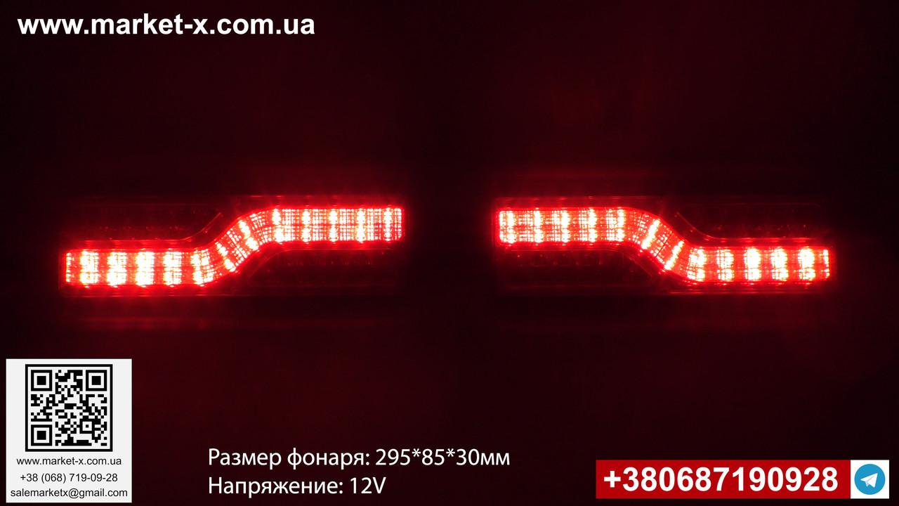 Светодиодные LED стопы для тюнинг ВАЗ 2101 фонари ГАЗель задние стопы на прицеп