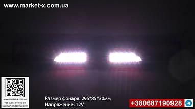 Светодиодные LED стопы для тюнинг ВАЗ 2101 фонари ГАЗель задние стопы на прицеп, фото 3