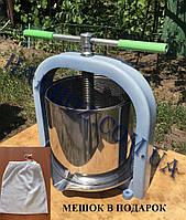 Пресс для сока 20 литров  Лан Совек Винница