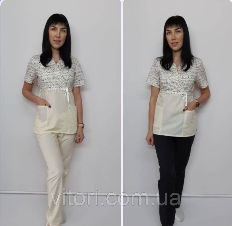 Жіночий медичний костюм принт Сакура-комбі Болонки білі короткий рукав