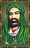 Схема для вишивки бісером Сб-593 Імам Алі (портрет)