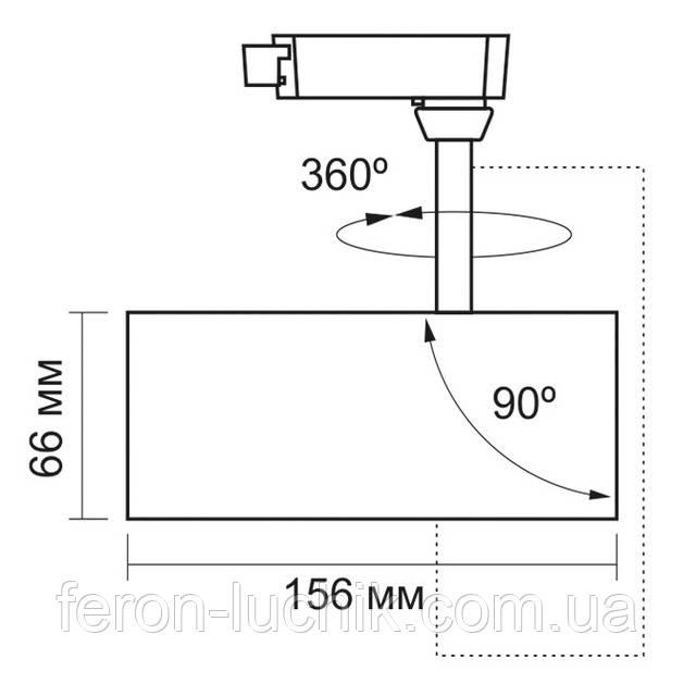 Габаритні розміри трекового світильника Videx 20W: 66мм х 156мм х 170мм