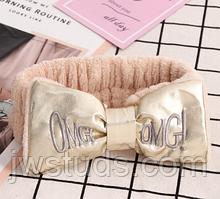 Повязка махровая для волос OMG Style