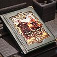 """Книга в шкіряній палітурці """"Українська мілітарна історїя"""", фото 3"""