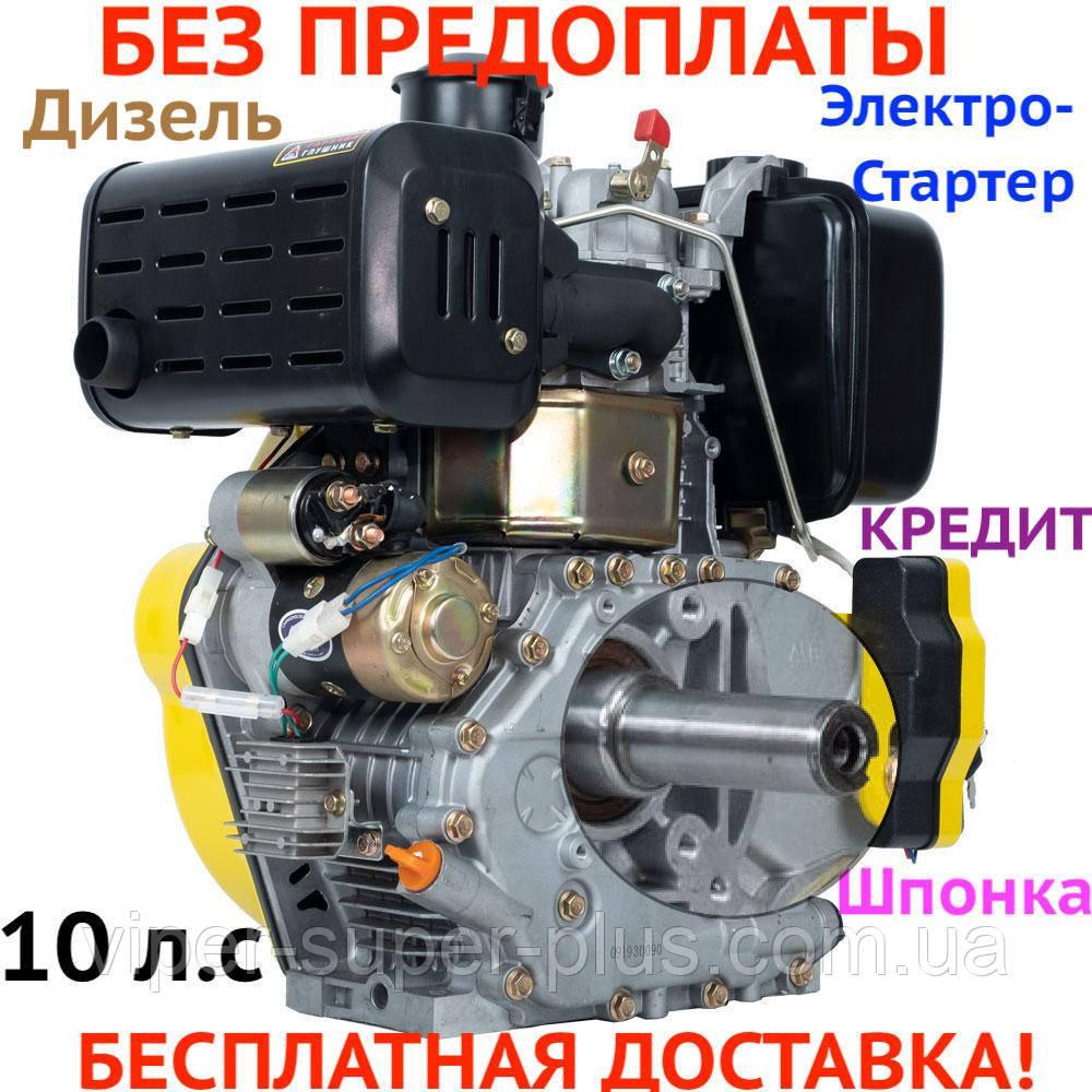 Двигатель Дизельный Кентавр (Kentavr) ДВУ-420ДЕ 10 л.с., шпонка Ø25мм) ДВЗ-420ДЕ Бесплатная Доставка!