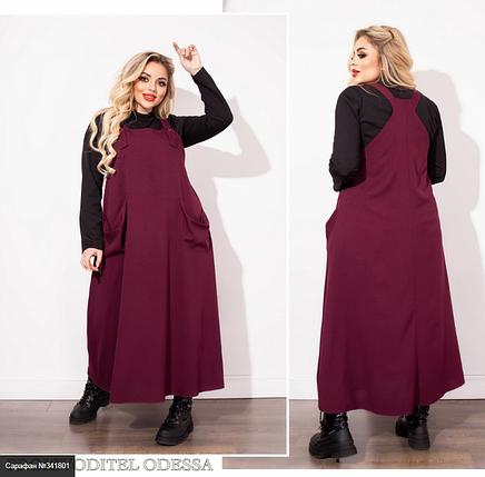 Длинный женский сарафан Минова цвет марсала Размеры: 50-52, 54-56, 58-60, 62-64, фото 2