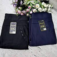 Спідниці - штани жіночі на флісі .(56/58-7xl) Брючки щільні