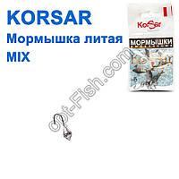 Мормышка литая Korsar MIX (5шт)