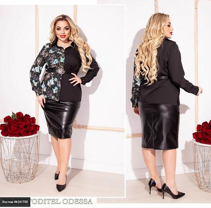 Костюм: юбка и рубашка Размеры: 50-52, 54-56, 58-60, фото 2