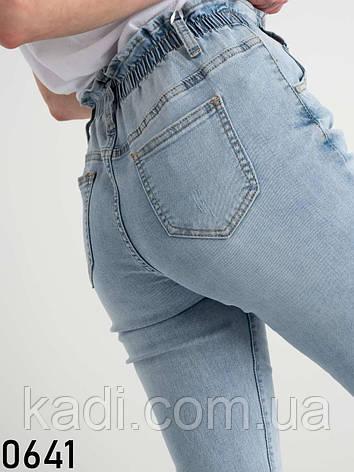 Стрейчевые джинсы / арт.0641, фото 2