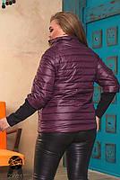 Модна стьобаний куртка на блискавці з рукавами реглан з 50 по 64 розмір, фото 2