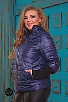 Модна стьобаний куртка на блискавці з рукавами реглан з 50 по 64 розмір, фото 3