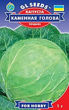 Кам'яна Голова насіння капусти GL Seeds 1 г