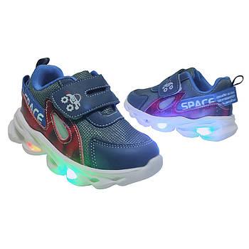 Кроссовки детские с подсветкой мальчикам Том М, мигающие кроссы, р-ры 21-26