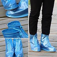 Чехлы на обувь от дождя и грязи 2Life (30456) Синие