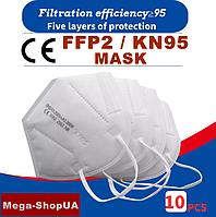 Респиратор KN95 / FFP2-10 штук. Многоразовая маска для лица. Маска респиратор. Захисні маски респіратори MJ3A, фото 1