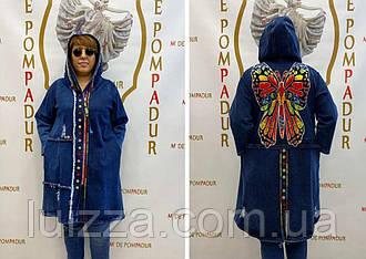 Кардиган-курточка из джинса весна Турция Pompadur 52-64 р, синий