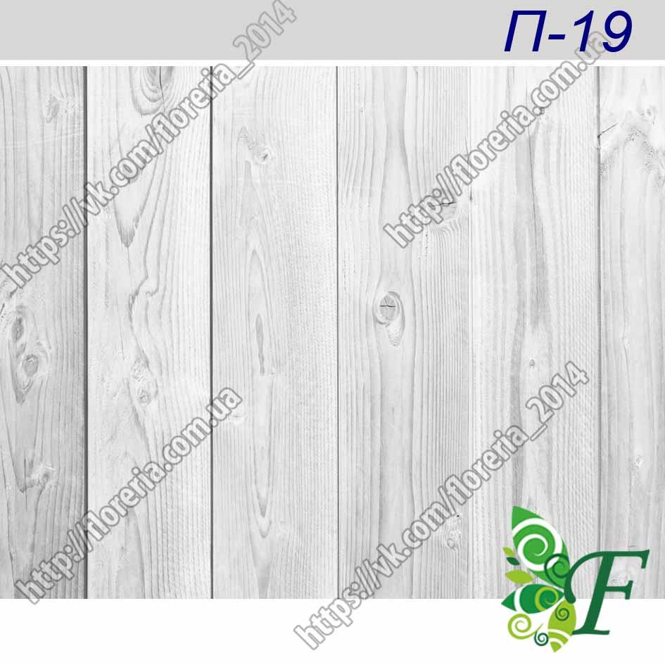 Фотофон 40 х 50 см Дерево белое