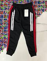 Підліткові спортивні штанці на манжетах для хлопчика 9-12 років,колір уточнюйте при замовленні, фото 1