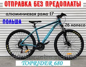 ✅ Гірський Алюмінієвий Велосипед TopRider 26 Дюймів 680 Рама 17 Синій ORIGINAL SHIMANO