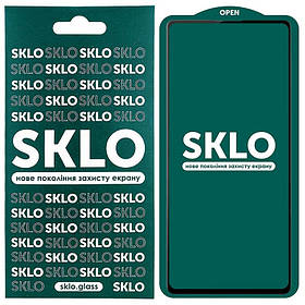 Захисне скло SKLO 5D (full glue) для Samsung Galaxy S20 FE