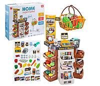 Детский игровой набор магазин, домашний супермаркет с корзинкой 47 предметов Metr+ B1986856