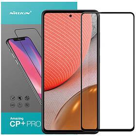 Защитное стекло Nillkin (CP+PRO) для Samsung Galaxy A72 4G / A72 5G