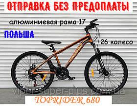 ✅ Гірський Алюмінієвий Велосипед TopRider 26 Дюйм 680 Рама 17 Золотий ORIGINAL SHIMANO