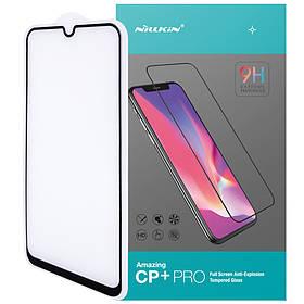 Захисне скло Nillkin (CP+PRO) для / Samsung A20 / A30 / A30s / A50 / A50s / M30/M30s/M31/M21/M21s