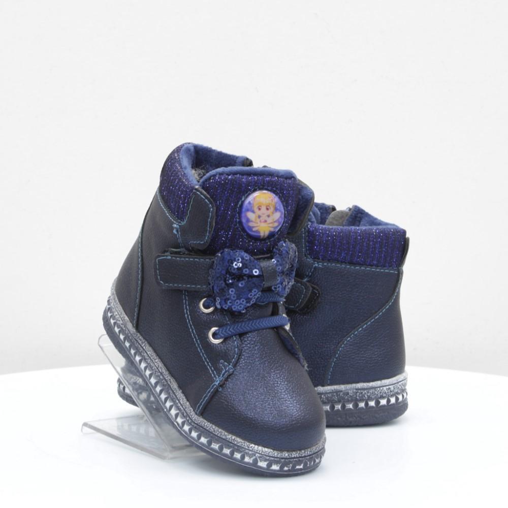 Зимние детские ботинки для девочки Y.TOP