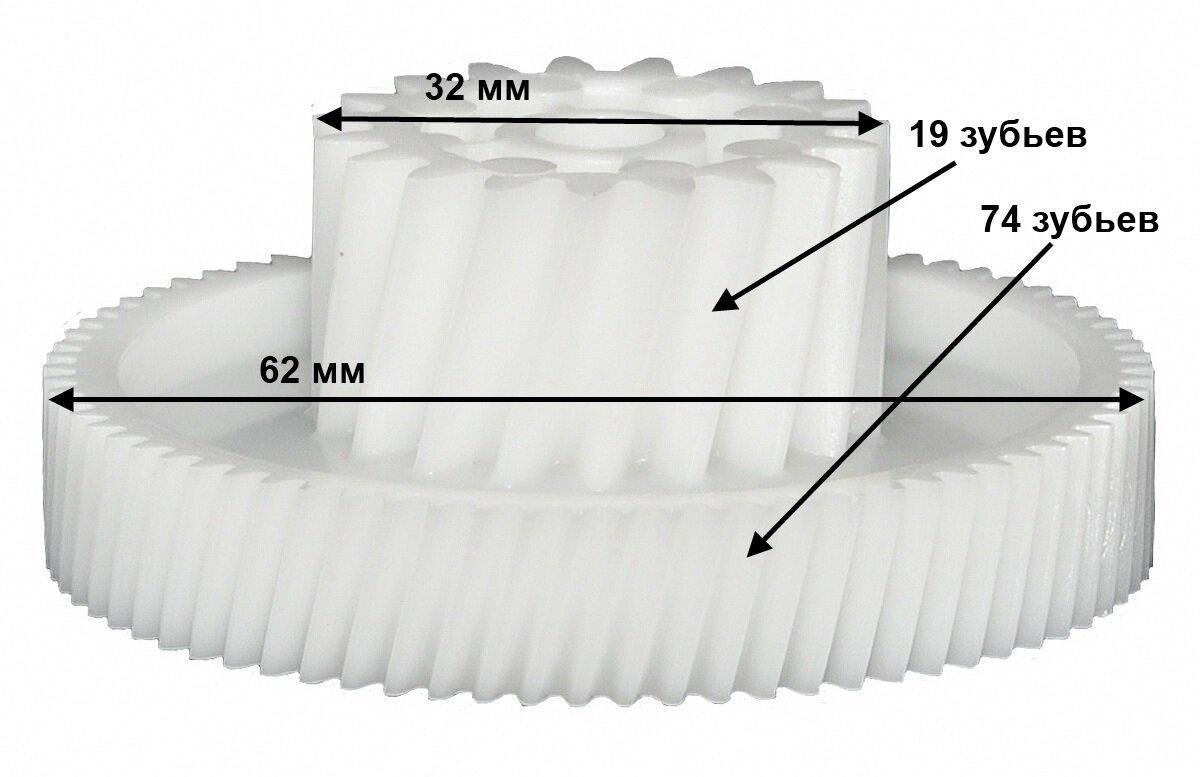 Шестерня для мясорубки Vitek VT-1677 (задняя)