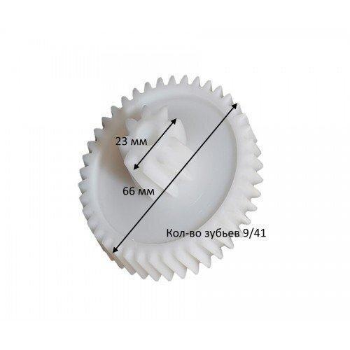 Шестерня для м'ясорубки Saturn ST-FP7099 середня