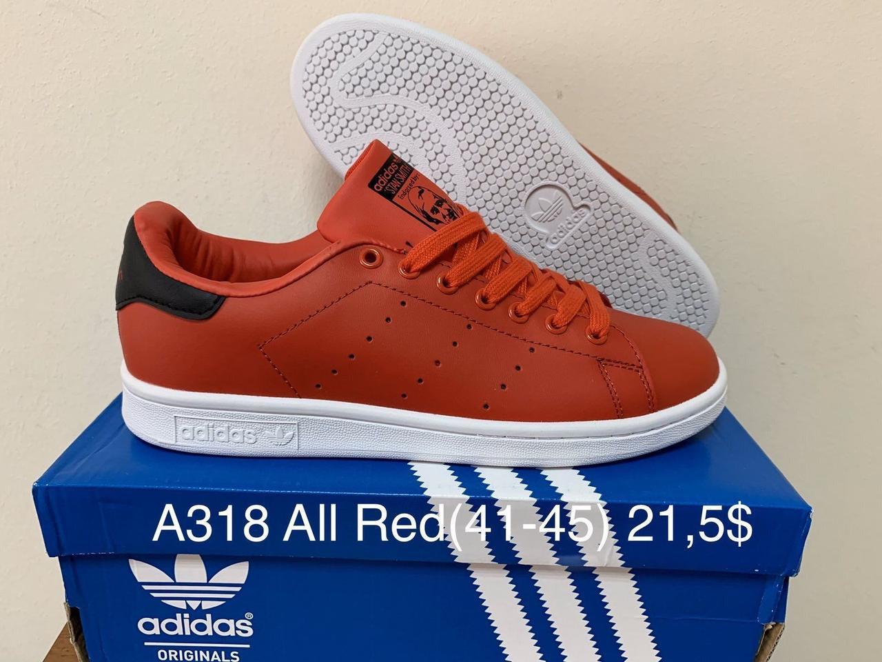 Кроссовки мужские Adidas  Stan Smith оптом (41-45)
