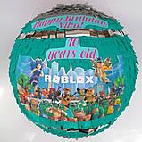 Пиньята roblox бумажная для праздника роблокс пиньята шар обхват 88-90см, фото 2