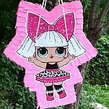 Піньята лол паперова для свята Лялька LOL, фото 2