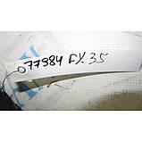 Блок запобіжників INFINITI FX35 S50 03-08, фото 2