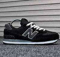 Кросівки чоловічі New Balance 574 Black | Нью Беленс 574 чорні, фото 1