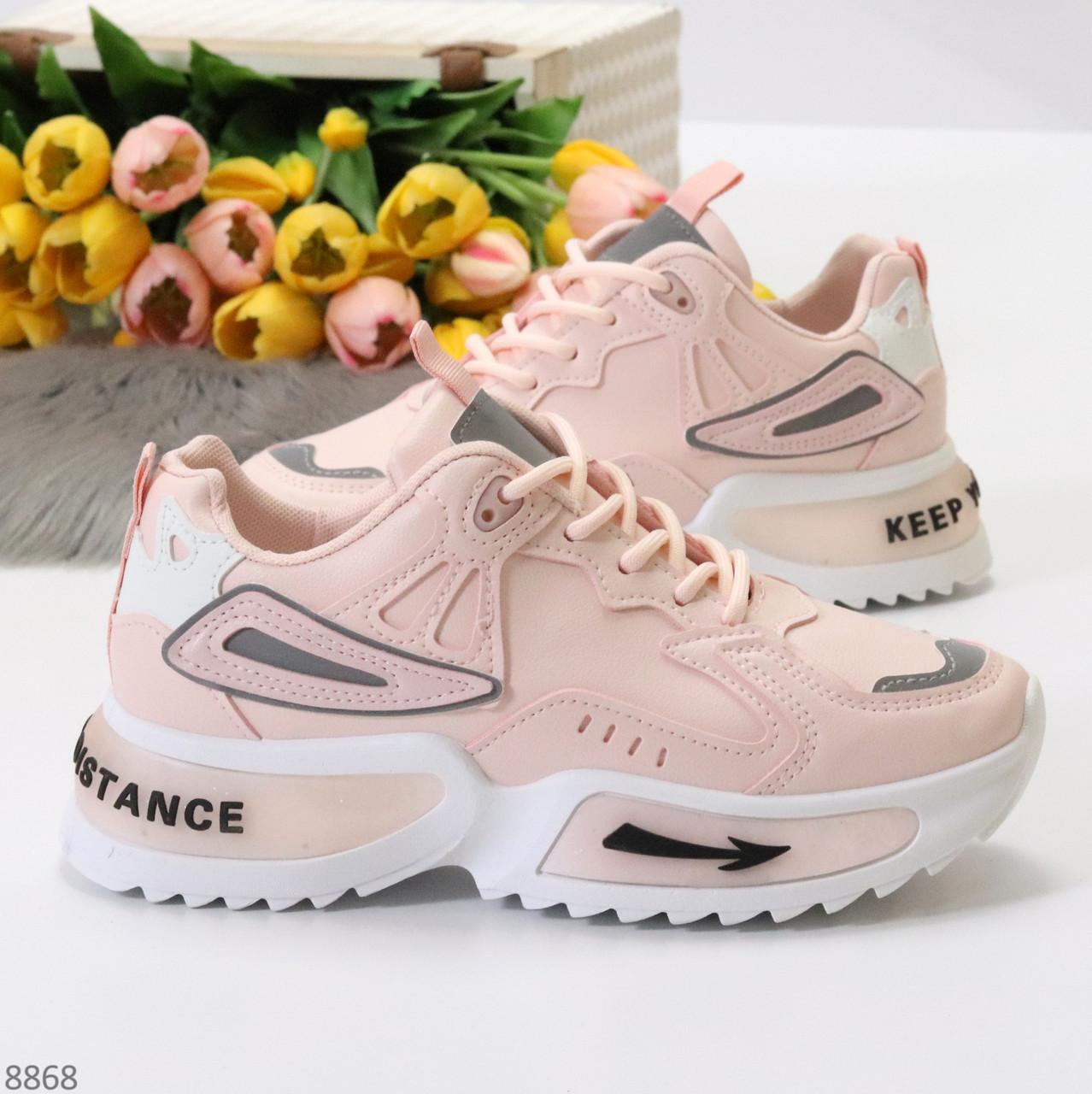 Трендовые розовые кроссовки сникерсы с рефлективными светоотражающими вставками