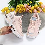 Трендовые розовые кроссовки сникерсы с рефлективными светоотражающими вставками, фото 5