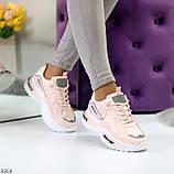 Трендовые розовые кроссовки сникерсы с рефлективными светоотражающими вставками, фото 9