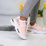 Трендовые розовые кроссовки сникерсы с рефлективными светоотражающими вставками, фото 10