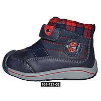 Детские демисезонные ботинки, 22,23,24,25 размер, супинатор, защита носка, 101-121-02