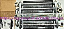 "ТО БИ VALMEX 190 мм G1/8""-два отв. резьба (ф.у, EU) Teplowest 18 kw/ кВт, арт. 2.55.35.064.02 А, к.з. 0402/1"