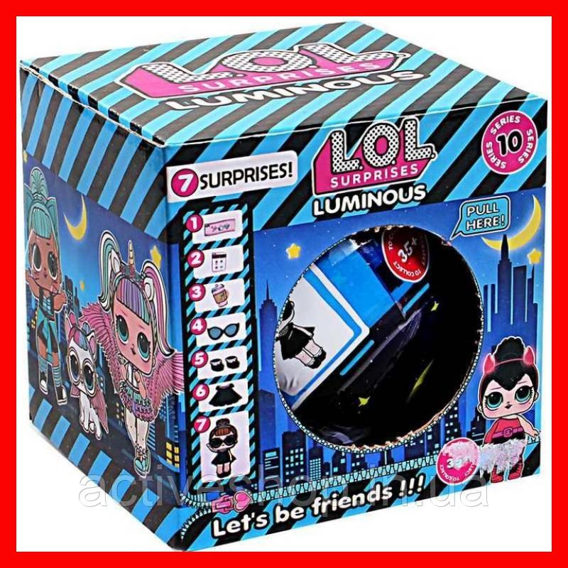 Кукла LOL Luminous 10 серия