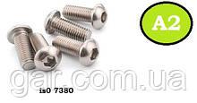 Гвинт нержавіючий М2 ISO 7380-1 A2