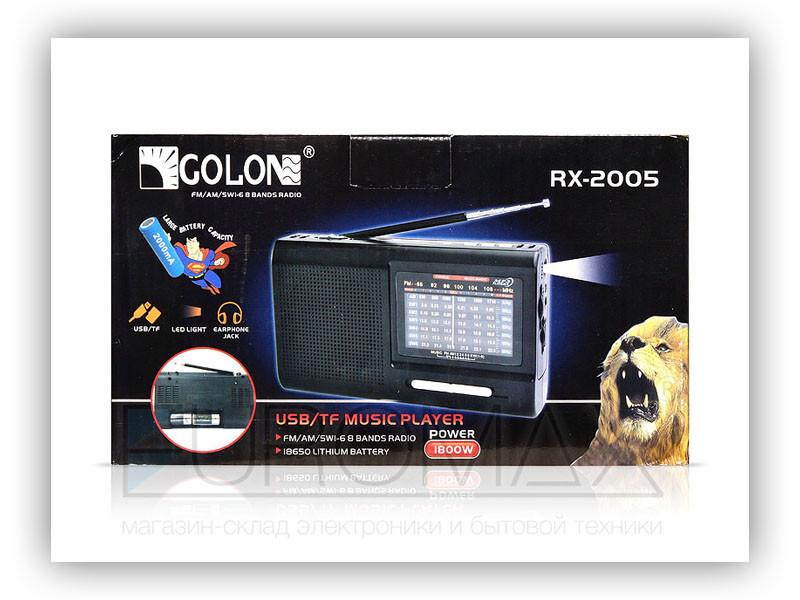 Радиоприемник Golon RX-2006 30шт 9783