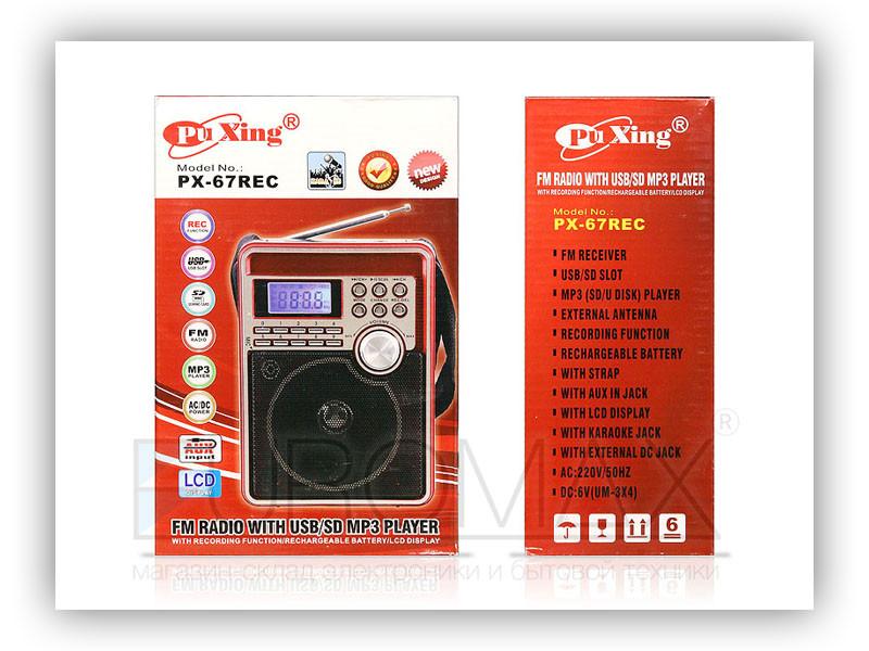 Радиоприемник Pu Xing PX-67 REC 30шт 9793